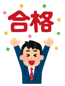 【簡単】留学計画書の書き方 トビタテ!留学JAPAN 付加価値をつける。