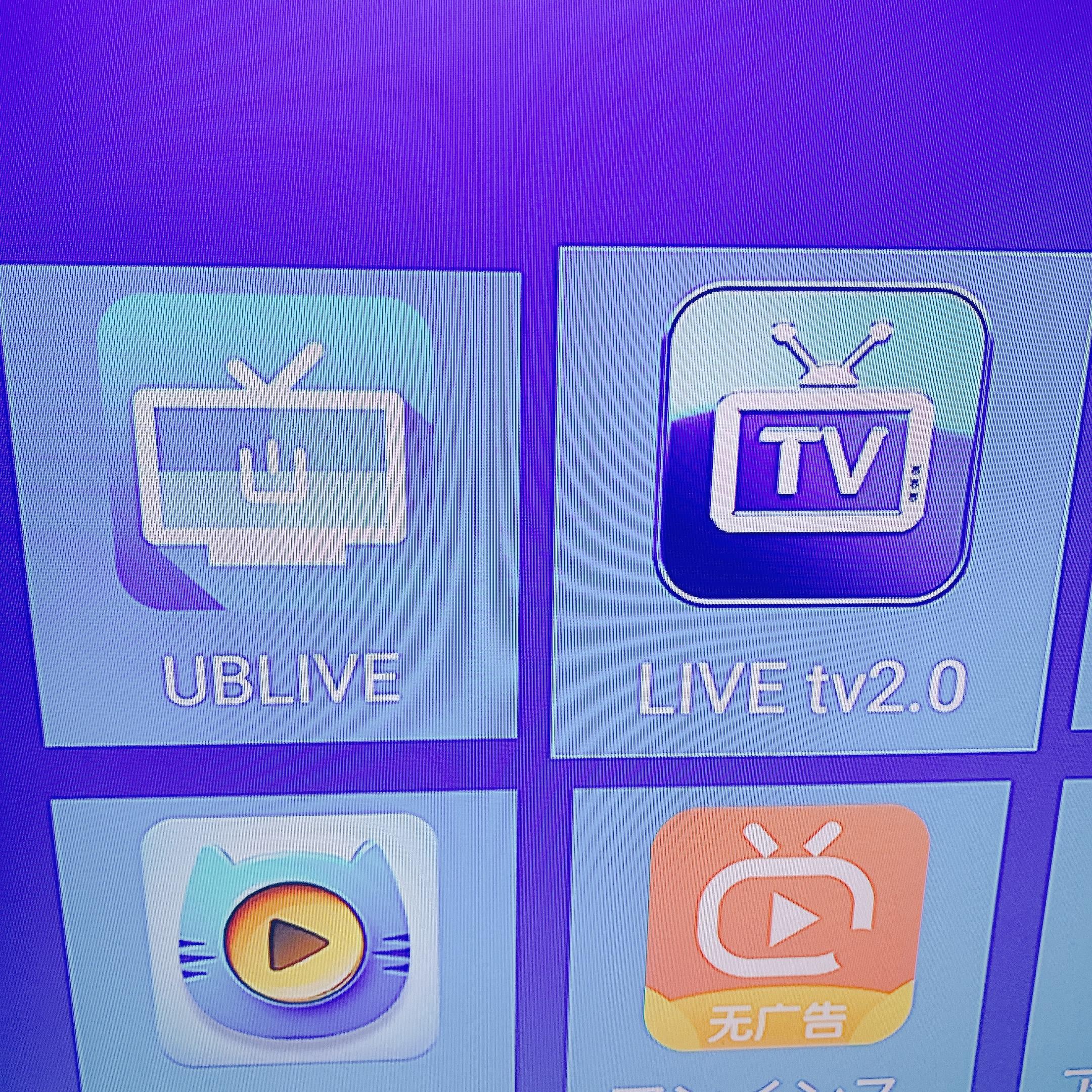 【2020年7月】UBOX PROSアップデート/LIVE tv2.0が最新