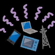 5G対応電磁波カットグッズ口コミベスト5|電磁波過敏症対策