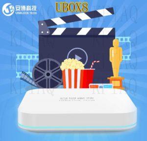 最新版「UBOX8」が発売!史上最強アップデート永久無料ライブ放送!
