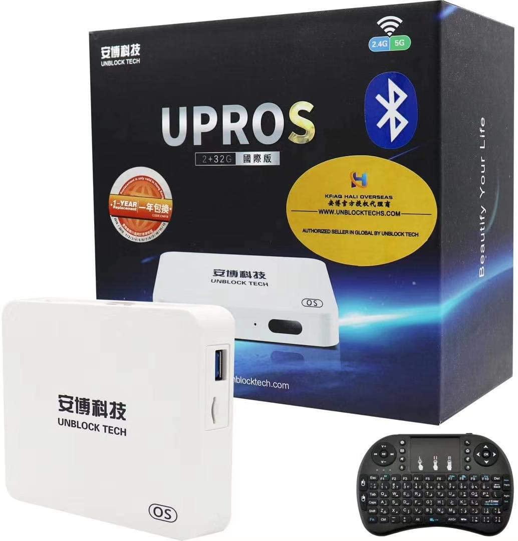 2020年最新版、全て無料UBOX PRO2・PROSの購入先、安全性